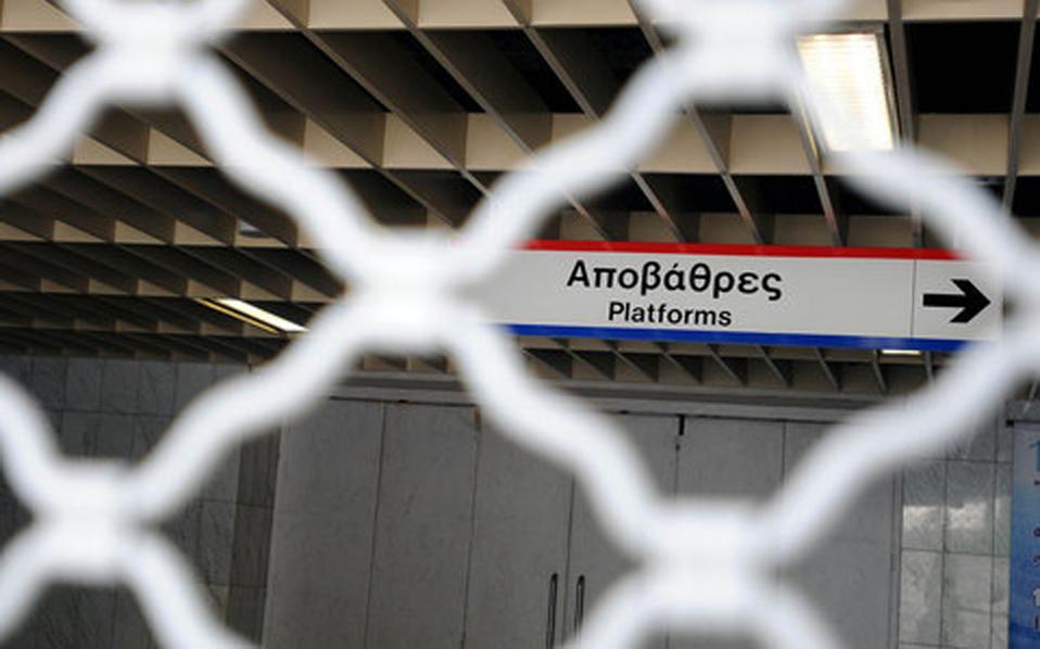 Κλειστά για τρεις ώρες μετρό