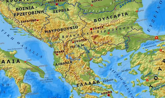 Βαλκάνια