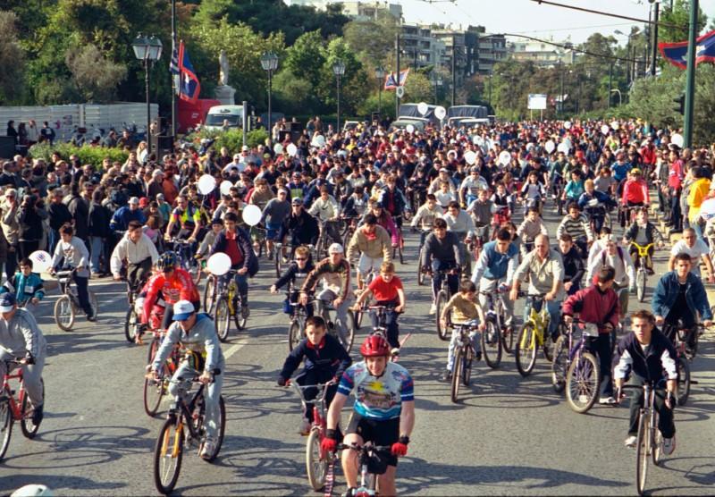 24ος Ποδηλατικός Γύρος της Αθήνας