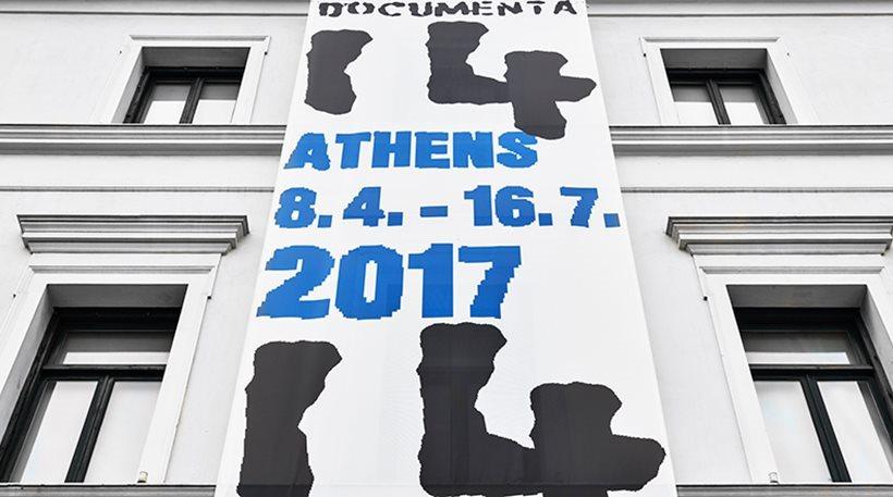 εργαζόμενοι της Documenta 14